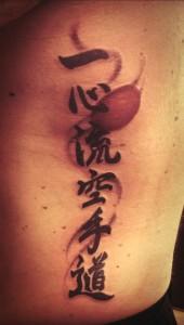 Tattoos-Carolina-Haven-Body-Arts-Piercing-Tattoo-Northampton-Ma-01060 (41)